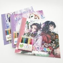For Children Adult Relieve Stress Graffiti Notebook With 10PCS Pencils HOT Anime Demon Slayer Kimetsu No Yaiba Coloring Book