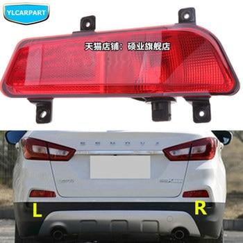For Baic senova X55,Car rear fog light assembly