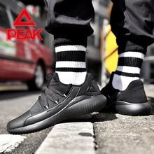 PEAK Men Running Shoes Lightweight Comfortable Durable Sports