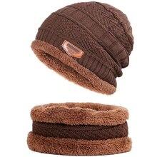 Унисекс модная зимняя Толстая теплая вязаная шляпа, вязаная шапка с флисовой подкладкой, теплый шарф, набор для сноуборда, катания на лыжах, катания на коньках, Новинка