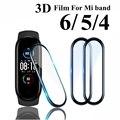 3D стекло для Xiaomi mi band 5 4 6, мягкая защитная пленка для экрана Xiami Mi band band5 Miband5, чехол для Xiomi mi band 5, пленка