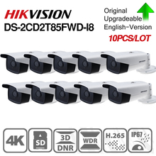 Hikvision cámara IP Bullet Original DS 2CD2T85FWD I8 cámara de seguridad fija PoE 80m IR con cable de red de 8mp, ranura para tarjeta SD incorporada