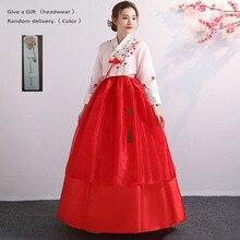 أزياء الهانبوك التقليدية الكورية للنساء أزياء أنيقة للرقص في قصر الهانبوك الكوري