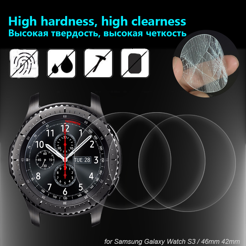 3 Pieces Tempered Glass Protection For Samsung Galaxy Watch 42mm 46mm For Gear S3 Smart Watch 9H Screen Protector Glass Film