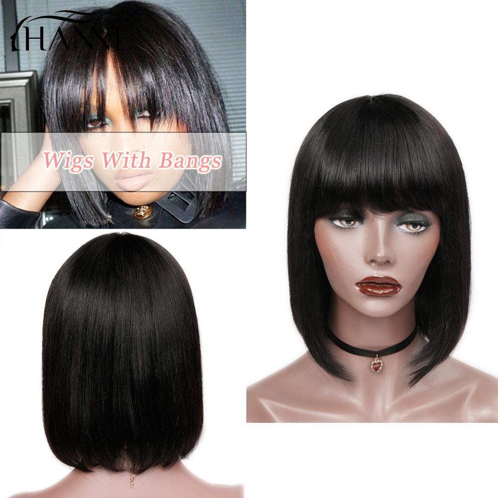 HANNE Brazilian Straight Wig With Bangs Human Hair Wigs Short Bob Remy Wig Short Cut Wig For Black Women Free Shippng $ Gifts
