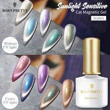 GEBOREN ZIEMLICH Sonnenlicht Empfindliche Katze Magnetische Gel Nagellack 6ml Auroras Glänzende Soak Off UV Gel Polnischen für UV nägel