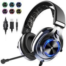 Eksa E3000ステレオゲーミングヘッド耳有線ゲーマーヘッドホン3.5ミリメートルダブルジャックヘッドフォンとマイクpc PS4