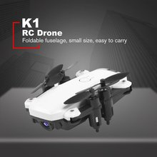 K1 Mini Foldable WiFi FPV RC Drone with HD Camera RC Helicopter Aircraft Altitude hold Aerial Video RC Quadcopter Toys
