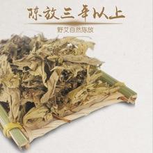 Десять лет мокса конус мокса палочка Wan прижигание капусты сегмент полыни дыма прижигание штукатурка колонна мокса лист соломы B