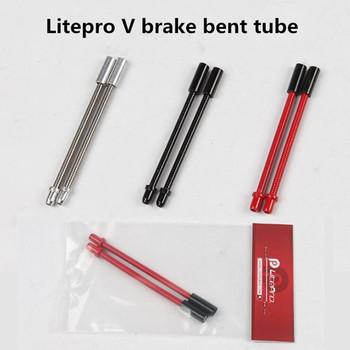 Litepro LP MTB górska droga rowerowa rower składany V hamulec zgięty kolanko ze stali nierdzewnej zginany hamulec olejowy tanie i dobre opinie CN (pochodzenie) litepro V