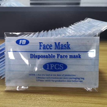 Individually Packaged Mask Disposable Nonwove 3 Layer Ply Filter Mask mouth Face mask safe Breathable Meltblown Protective Masks