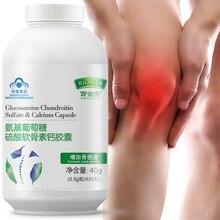 Глюкозамин хондроитин сульфат капсулы двойная прочность способствует комфорту и гибкости суставов 80 шт