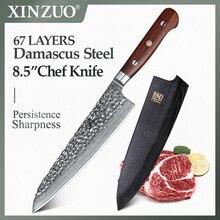 """شينزو 8.5 """"بوصة سكين الشيف vg10 دمشق الصلب اليابانية المطبخ المزمار روزوود مقبض الفولاذ المقاوم للصدأ سكاكين جيوتو"""