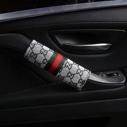 4pcs Car Door Handle Cover 6.5cm Width Auto Interior Accessories