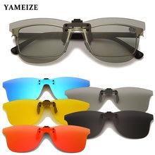Мужские солнцезащитные очки с клипсой yameize ночного видения
