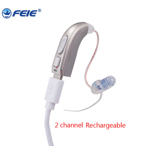 Image 3 - 2019 High powerful RIC mini rechargeable hearing aid digital with intelligent adaptive noise reduction Acoustic audiophone MY 33
