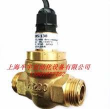 Винтовой компрессор реле потока масла ff 015ms 125/138 (gfp