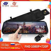 E-ACE Car Dvr 10 Inch Screen FHD 1080P Camera With Stream RearView Mirror Night Vision Video Recorder Registrator Dash Cam Dual
