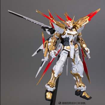 BANDAI MG 1/100 MBF-P03D Gundam Astray Blue Frame D Titanium Alloy Coloring Mg Action Toy Figures Christmas Gift Toys 2