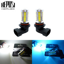 2pcs 9005 HB3 Car LED Lamp Light Bulbs Car Accessories External Led Fog Light Bulbs For 2014 Honda Accord Civic Crosstour(China)
