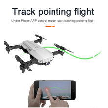 HD drone, hot sale, long battery life, remote drone,4K pixel folding quadcopter optical flow high-speed control a