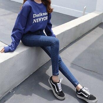 цена mom jeans vaqueros mujer odzież damska woman clothes high waist jeans boyfriend jeans for women jeans mujer vintage  streetwear онлайн в 2017 году