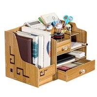 DIY Настольный набор офисных шкафов для школы Многофункциональный органайзер для стола набор держатель для файлов Аксессуары для стола Орга...