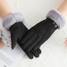 Женская зимняя теплая перчатки рукавицы для вождения лыжные перчатки женские уличные зимние однотонные кашемировые перчатки Модные женские шерстяные перчатки