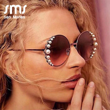 Luxury Round Women Sunglasses Retro Pearl Decoration Alloy F