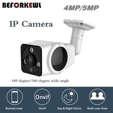 цена на 4MP 5MP 1080P IPC amera (POE) Onvif Fisheye Outdoor IR Night Vision HD Security CCTV Camera Max 5MP 180 Degree P2P Supports NVR