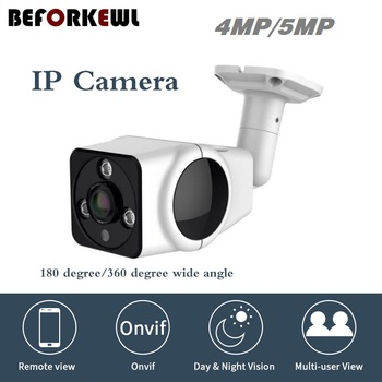 4MP 5MP 1080P IPC amera (POE) Onvif Fisheye Outdoor IR Night Vision HD Security CCTV Camera Max 5MP 180 Degree P2P Supports NVR ahua ipc eb5531 5mp wdr panorama 180 degree built in mic with sd card slot poe network fisheye ip camera replace ipc eb5500