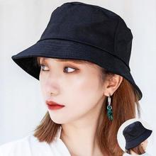 1pc Fashion Fisherman Hat Women Outdoor Foldable Sun Leaf Bucket Summer Supplies Casual Swag Visor Cap