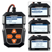 KW208 Car Battery Tester Charger Analyzer 12V 100 2000CCA Charging System Test X6HF