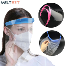 Transparent Protective Face Shield Dust-Proof Full Face Mask Cover Anti-Fog Oil-Splash Face Protection Mask Visor for Kitchen