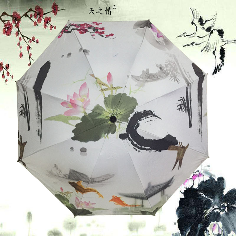 Tian Zhi Qing Chinese-style Creative Mountain Ink Painting Vinyl Umbrella Sun-resistant Parasol Folding Antique Style Parasol