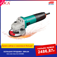 Power-Tool Electric-Angle-Grinder-Machine Grinding DCA Wood Metal 125mm Angular 220V
