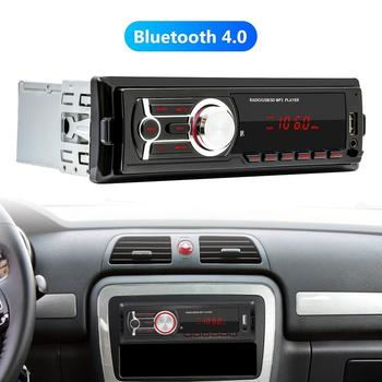 Car MP3 Player 12V 1784E Detachable Car Radio Digital Bluetooth Stereo FM AUX Input MP3 Player Electronic Components image