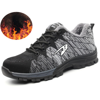 Mężczyźni stal zewnętrzna nosek ochronny buty robocze bhp męskie antypoślizgowe stalowe odporne na przebicie buty budowlane damskie duże rozmiary obuwie ochronne tanie i dobre opinie QianLeiStarFlash Pracy i bezpieczeństwa CN (pochodzenie) Siateczka (przepuszczająca powietrze) ANKLE Mieszane kolory Dla osób dorosłych