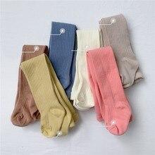 Baby Cotton Stockings Infant Boy Toddler Newborn Kids Warm Pantyhose Soft Elastic Pants Autumn Girls Tights