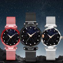 Luxo sta-rry sky assista relógios femininos banda magnética relógio de pulso de quartzo feminino diamante relojes para mujer frete grátis