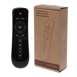 2,4 ГГц беспроводной пульт дистанционного управления Fly Air Mouse T2 3D Gyro Sense Motion Stick для 3D игр Android TV PC TV Smart TV Box