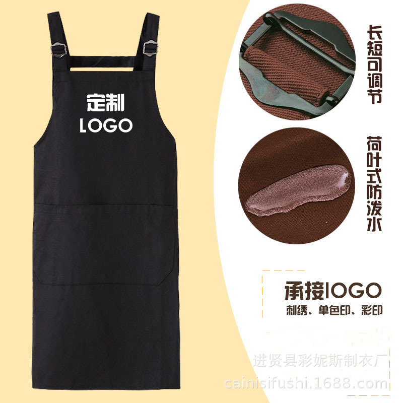 Catering Supermarket Coffee Shop Milk Tea Nail Salons Men And Women Korean-style Work Clothes Apron-