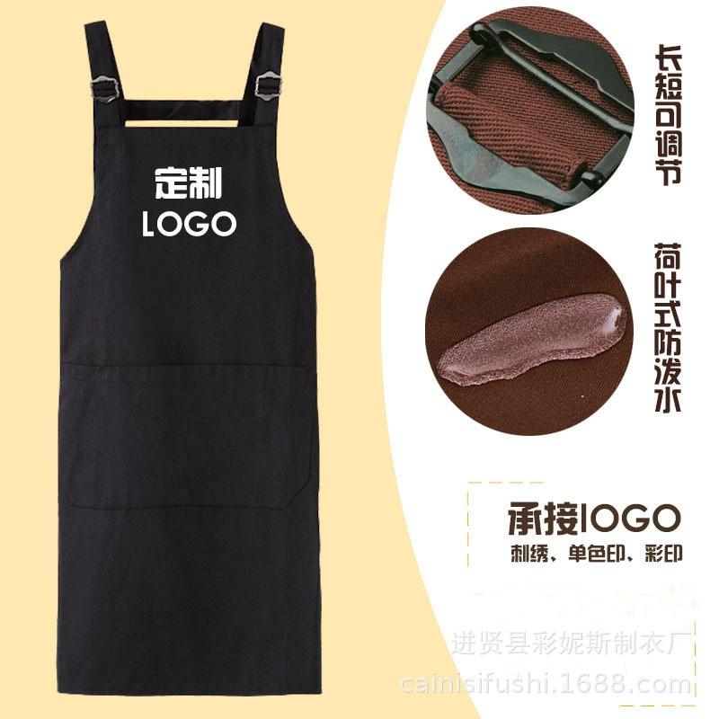 Catering Supermarket Coffee Shop Milk Tea Nail Salons Men And Women Korean-style Work Clothes Apron-
