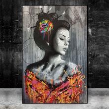 Japońska kobieta Graffiti Art obrazy na ścianie plakaty i wydruki artystyczne Sexy kobieta Street Art zdjęcia Home dekoracje ścienne tanie tanio seventh art CN (pochodzenie) Płótno wydruki Pojedyncze Wodoodporny tusz Rysunek malarstwo Bezramowe lustra Nowoczesne