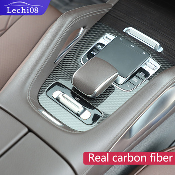 Console trim For Mercedes gle w167 gle carbon gle 2020 gle 350/amg 450 500e amg inxterior decoration accessories