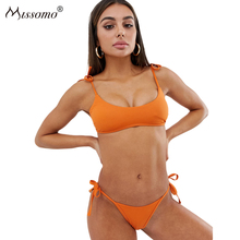Missomo Simple Sexy Beach Solid Color Ultra Low Waist Lace-up Swim Trunks