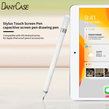 Стилус для сенсорного экрана емкостный экран ручка рисования