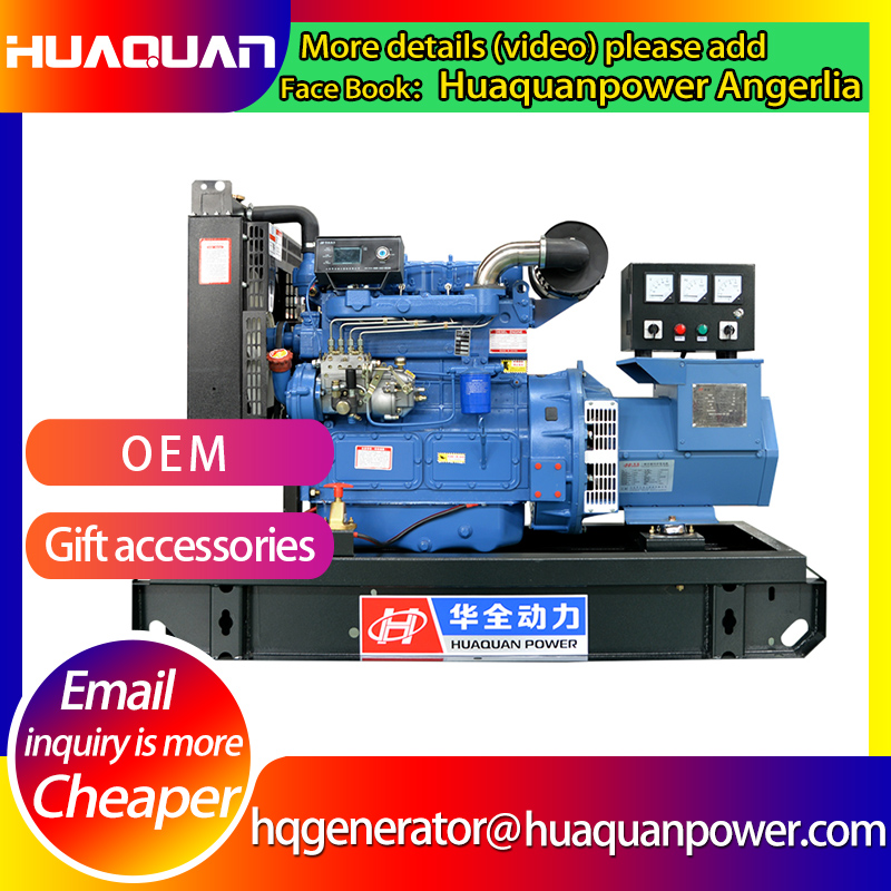 power generator 20kw diesel engine 25kva ac synchronous genset
