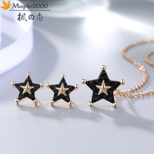 New fashion starfish jewelry set Brass does not fade exquisite earrings jewelry set for women fashion star necklace set jewelry fashion jewelry