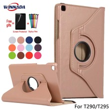 For Samsung SM-T290 SM-T295 case lichee grain 360 degree rotate Full Protective Flip Cover For Samsung galaxy Tab A 8.0 (2019) стоимость